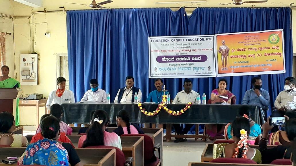 /media/varakhavi/IMG-20210102-WA0104.jpg