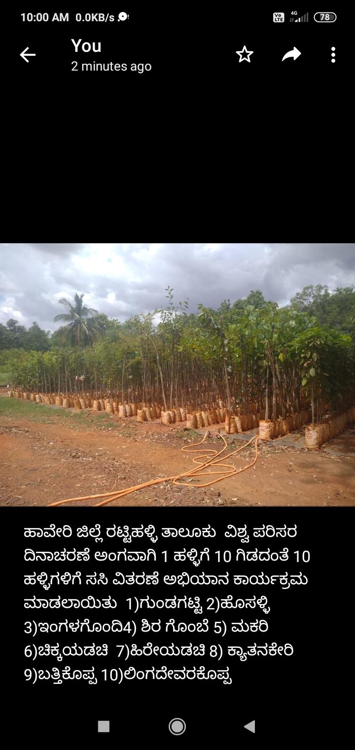 /media/varakhavi/Screenshot_2021-06-05-10-00-32-111_com.whatsapp.jpg
