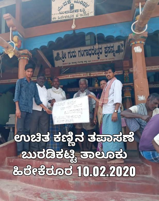 /media/varakhavi/WhatsApp_Image_2020-09-21_at_22.19.41.jpeg
