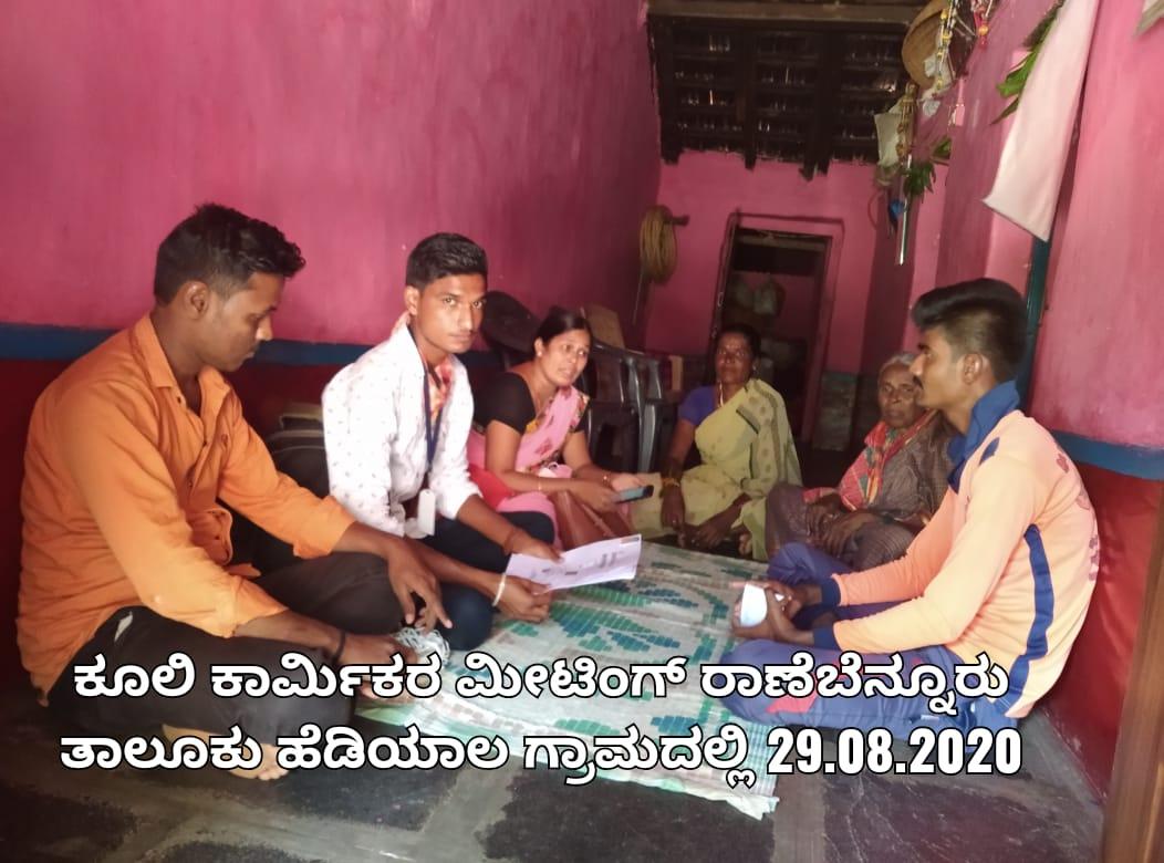 /media/varakhavi/WhatsApp_Image_2020-09-21_at_22.20.34.jpeg