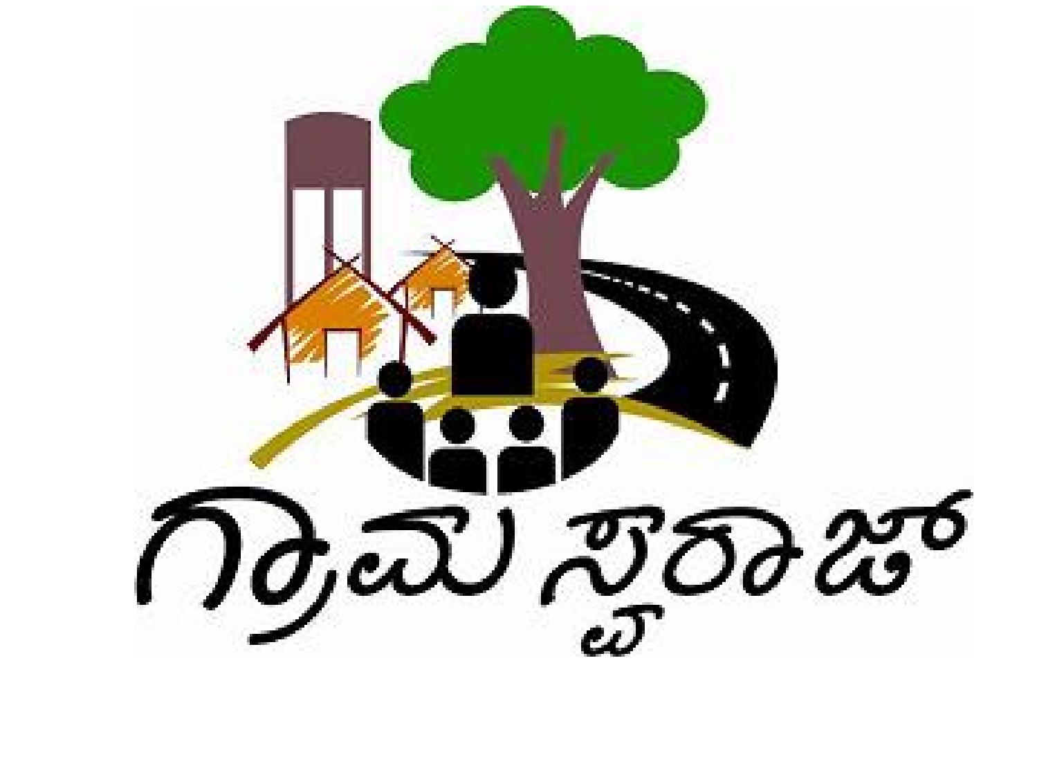 /media/vidyashree/Logo_Vidyashree.jpg