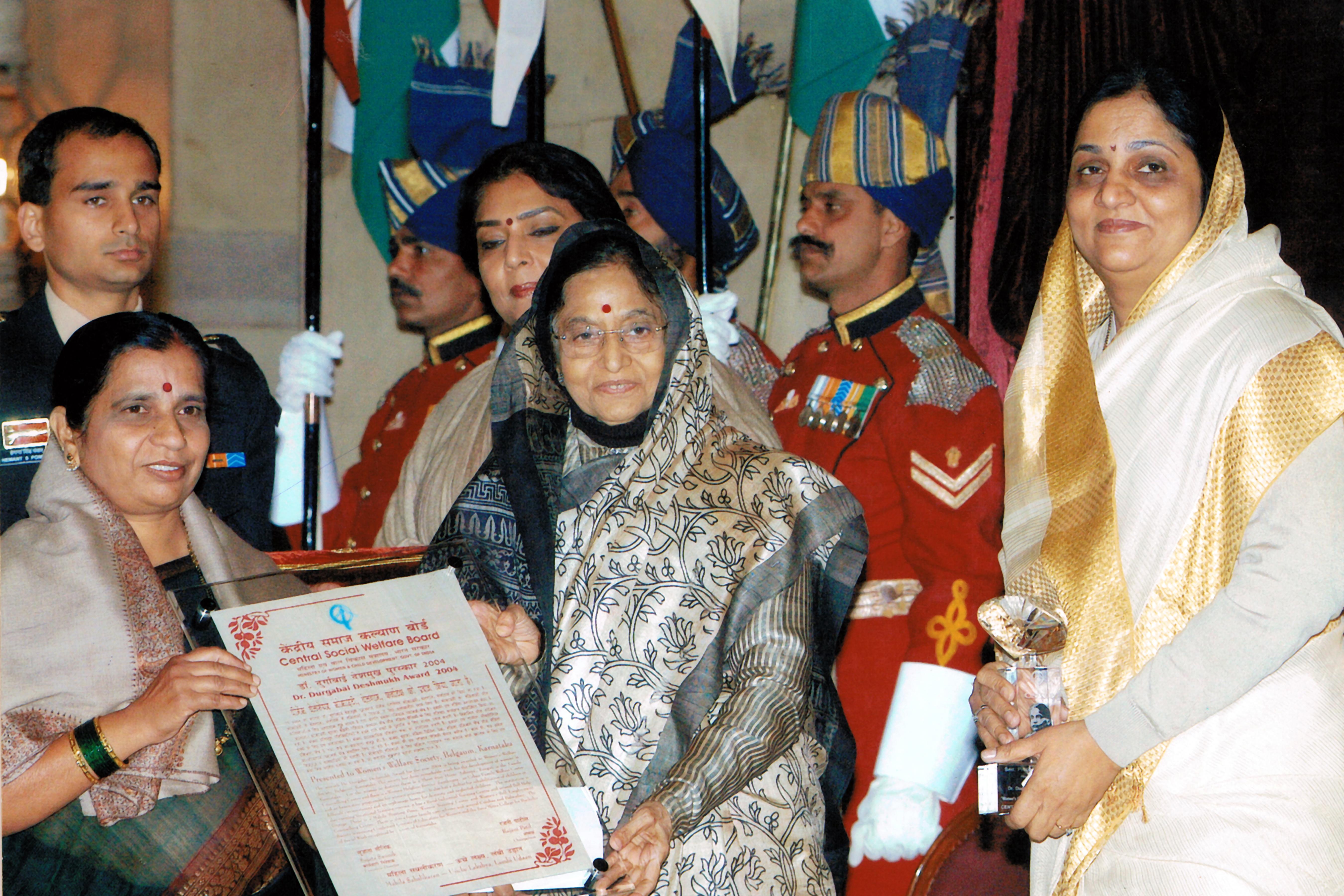 /media/womenswelfaresociety/IND-00003-WWSBELAGAVI-AWARDS-Dr._Durgabai_Deshmukh_National_Award_by_Central_Social_Welfare_Board_New_Delhi_2008.JPG.jpg