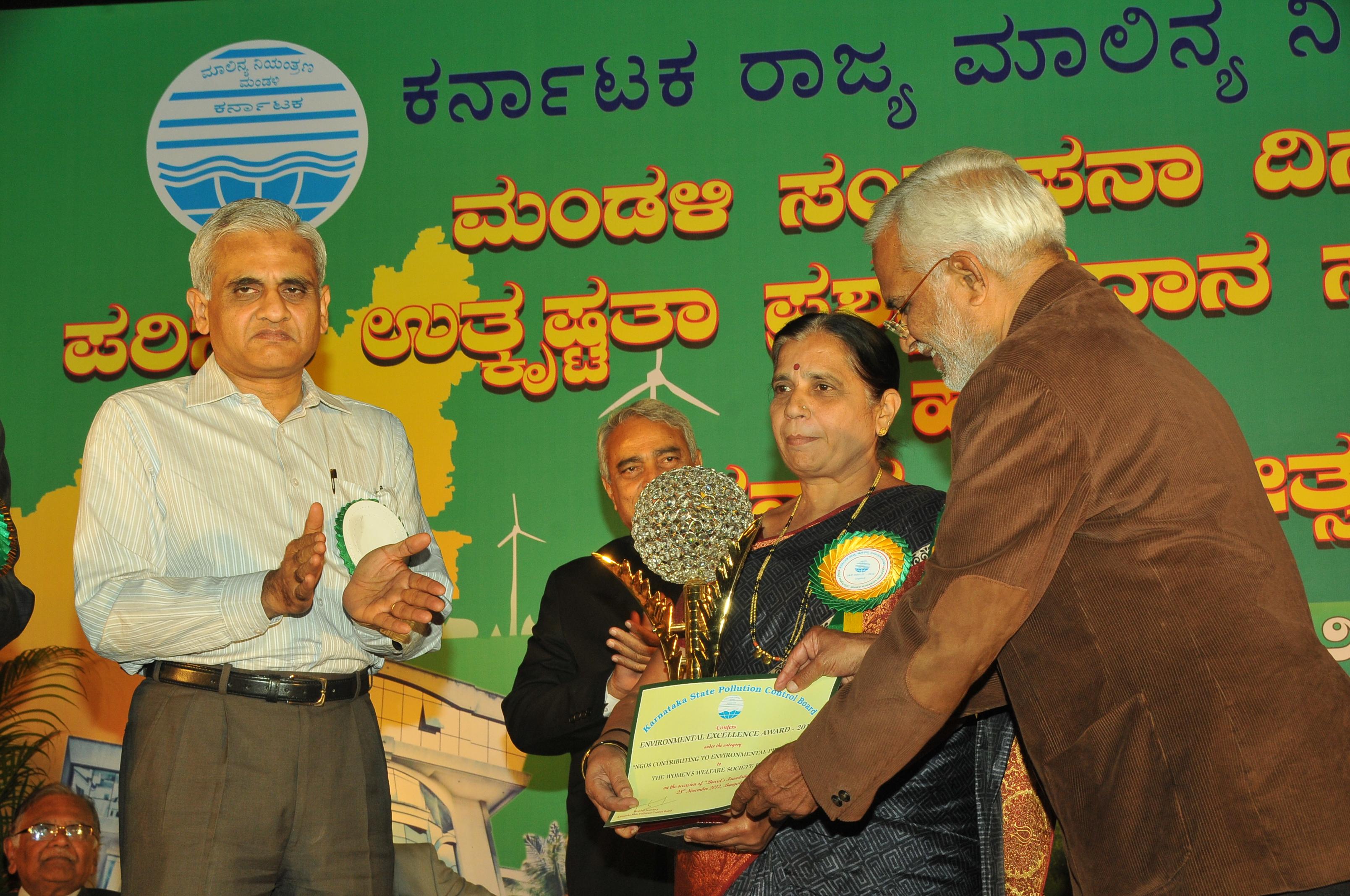 /media/womenswelfaresociety/IND-00003-WWSBELAGAVI-AWARDS-Environment_Excellent_Award_by_Govt._of_Karnataka_2012.JPG.JPG