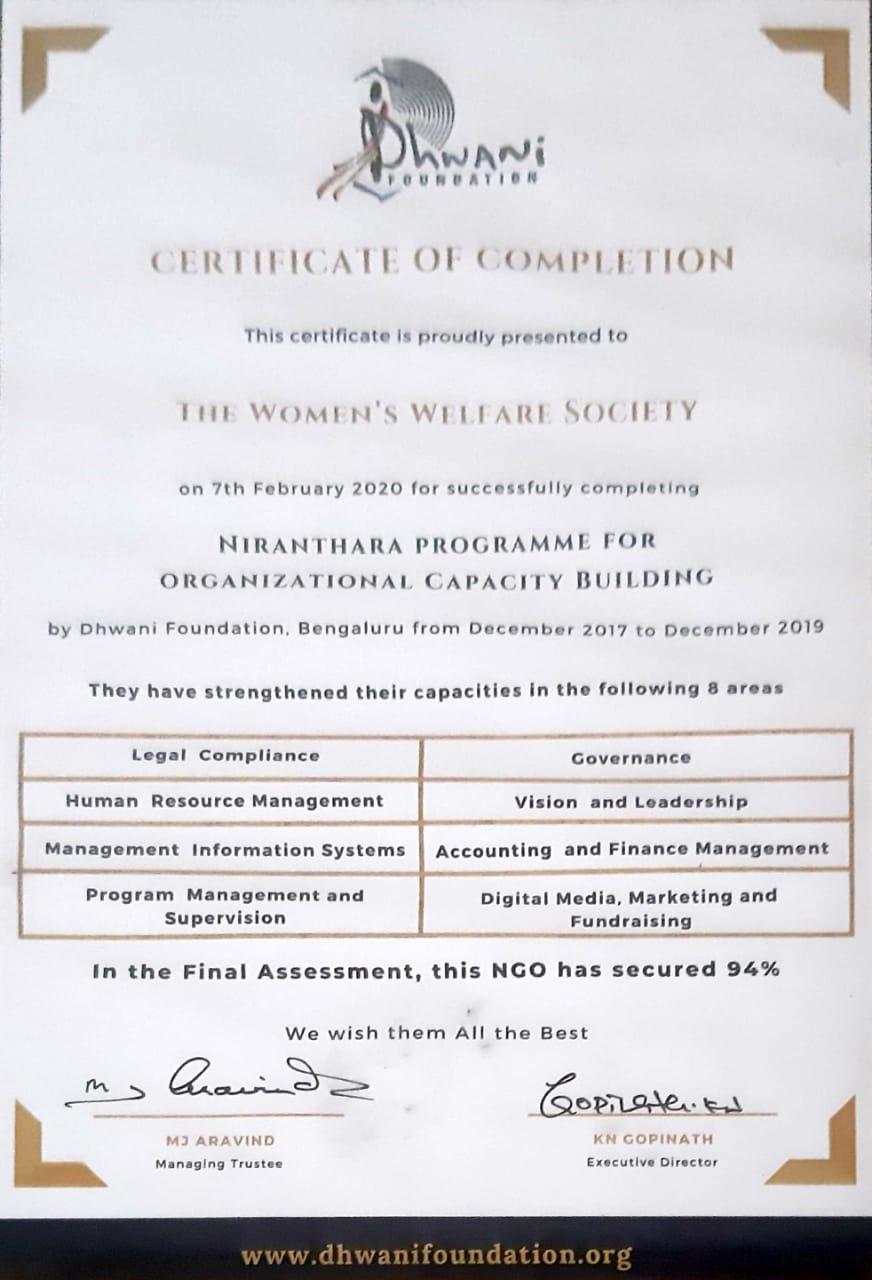 /media/womenswelfaresociety/IND-00003-WWSBELAGAVI-AWARDS-NIRANTARA_PROGRAM.jpg