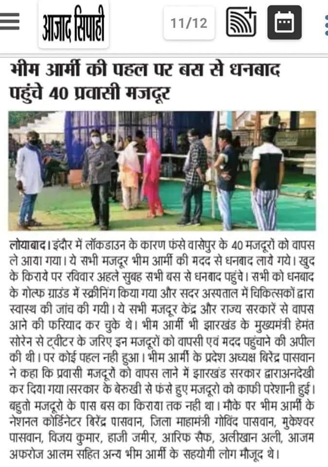 /media/youngindia/FB_IMG_1594477883596.jpg