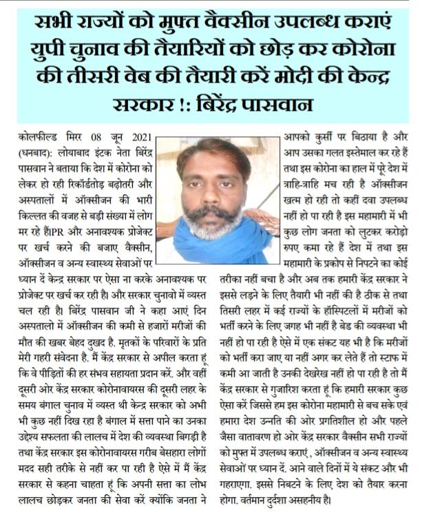 /media/youngindia/IMG-20210608-WA0020.jpg