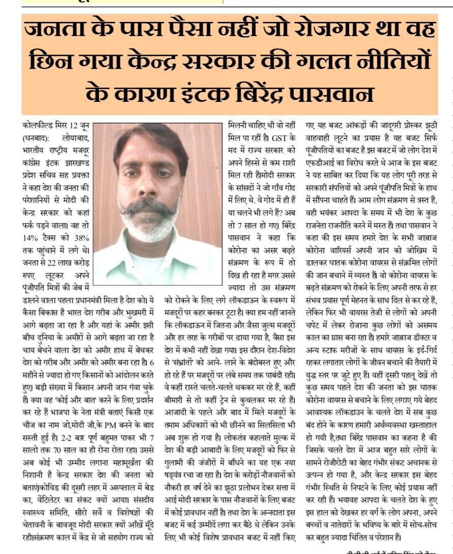 /media/youngindia/IMG-20210612-WA0006.jpg