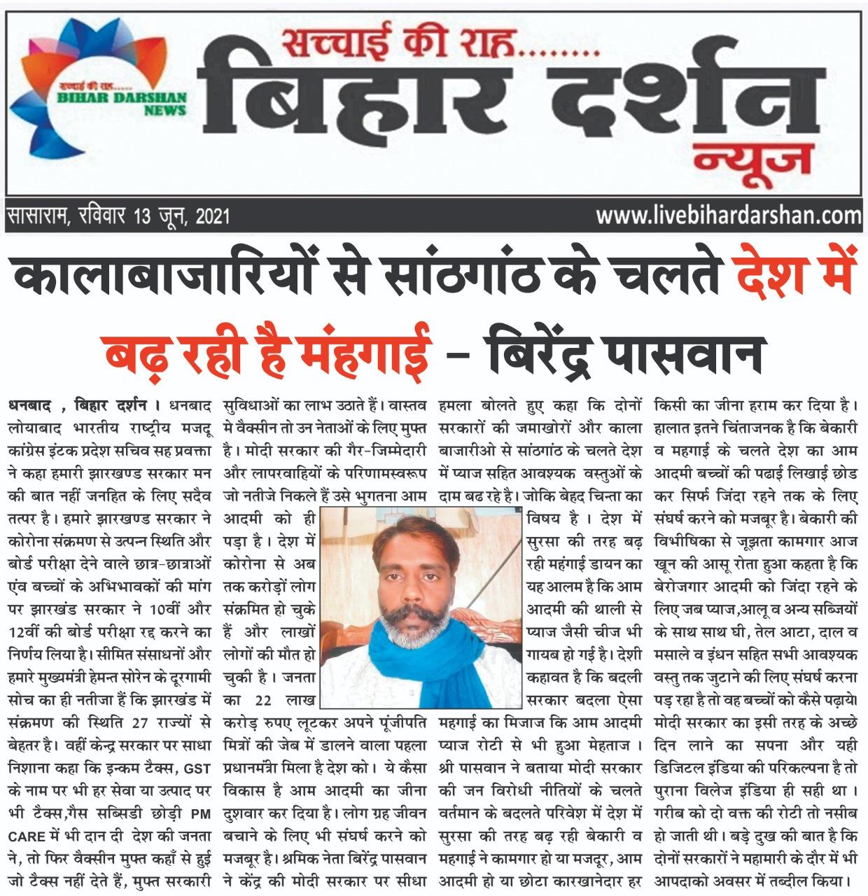 /media/youngindia/IMG-20210612-WA0087.jpg
