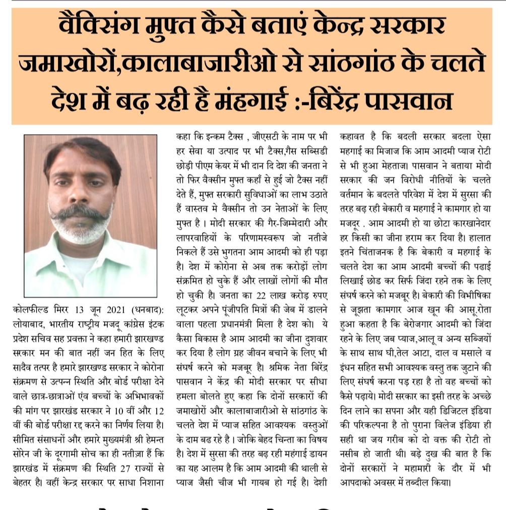 /media/youngindia/IMG-20210613-WA0001.jpg
