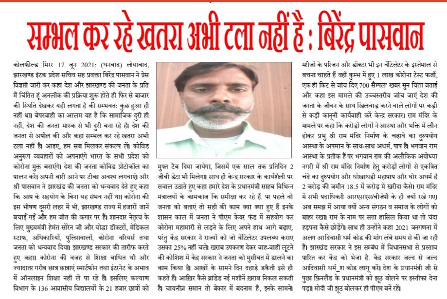/media/youngindia/IMG-20210617-WA0014.jpg