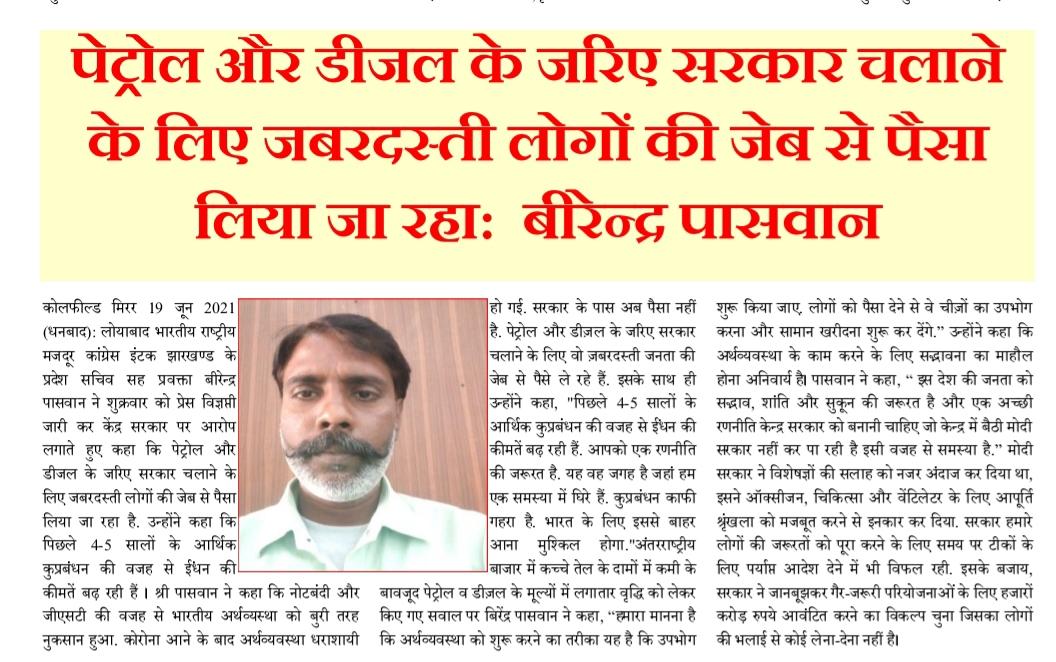 /media/youngindia/IMG-20210619-WA0012.jpg