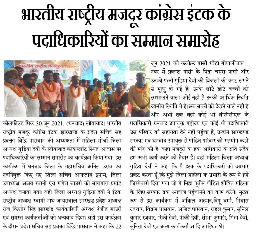 /media/youngindia/IMG-20210630-WA0012.jpg
