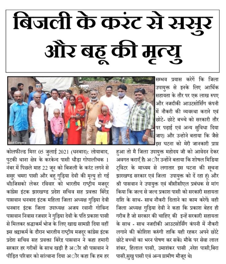 /media/youngindia/IMG-20210705-WA0002.jpg