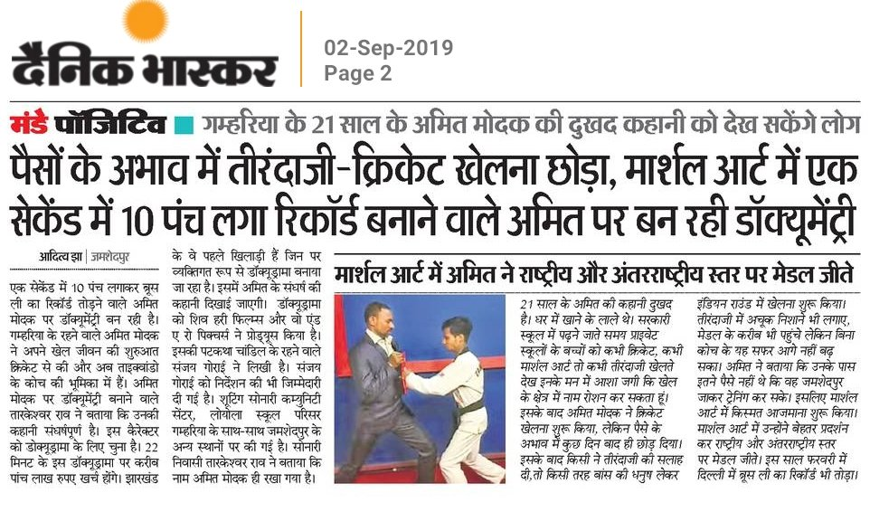 /media/youngindia/IMG_20210319_114848.jpg