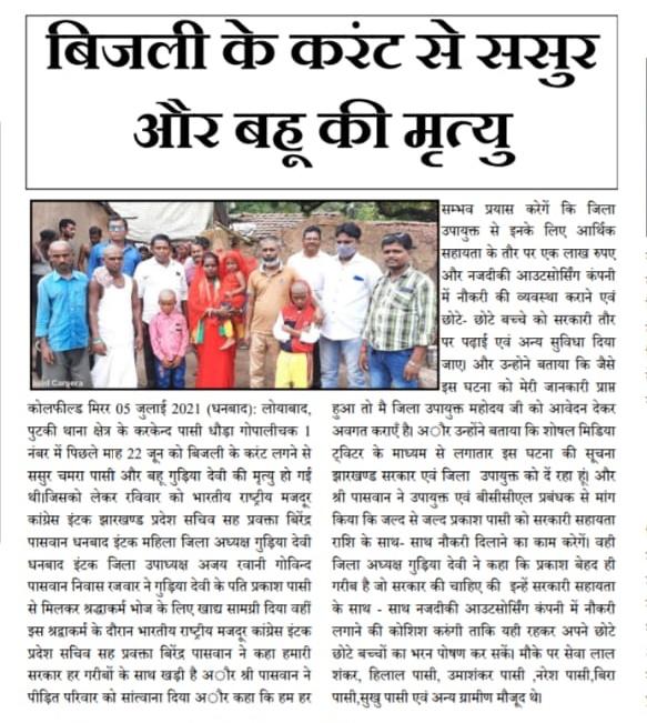 /media/youngindia/IMG_9ze3xl.jpg